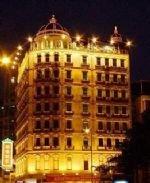 Victoria Hotel Macau
